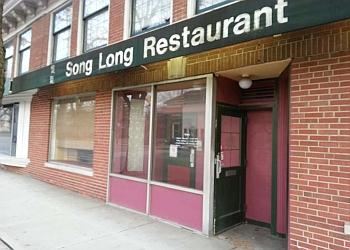 Cincinnati vietnamese restaurant Song long Restaurant