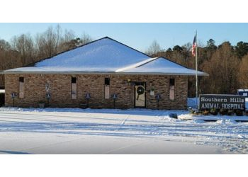 Shreveport veterinary clinic Southern Hills Animal Hospital
