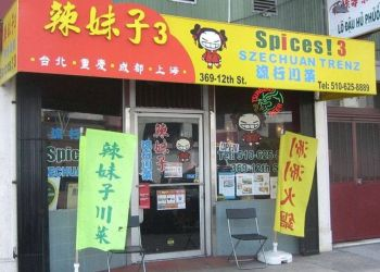 Oakland chinese restaurant Spices 3