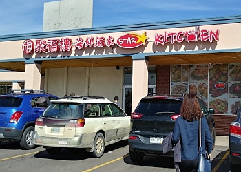 Top 3 Chinese Restaurants in Denver, CO - Expert Picks & Reviews