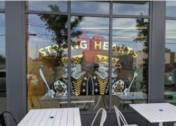 Syracuse vegetarian restaurant Strong Hearts Cafe