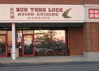 Sun Tong Luck Asian cuisine