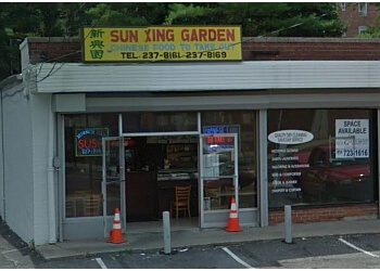 Yonkers chinese restaurant Sun Xing Garden