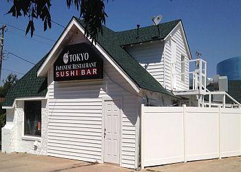 Oklahoma City japanese restaurant TOKYO JAPANESE RESTAURANT