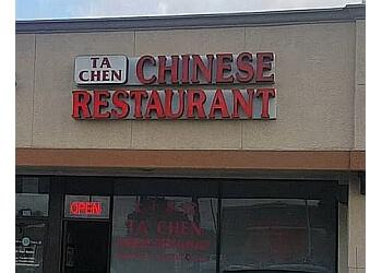 Garden Grove chinese restaurant Ta Chen Chinese Restaurant