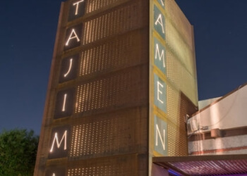 San Diego japanese restaurant Tajima Convoy