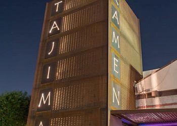 San Diego japanese restaurant Tajima restaurant