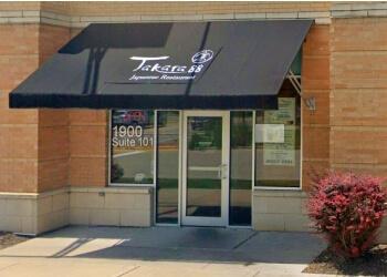 Madison sushi Takara 88