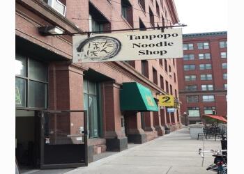St Paul japanese restaurant Tanpopo Noodle Shop