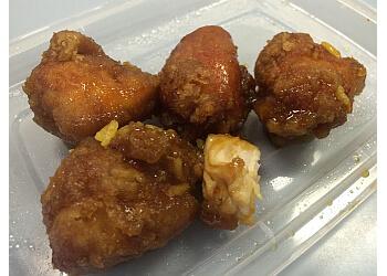 Buffalo chinese restaurant Taste Good Chinese Restaurant