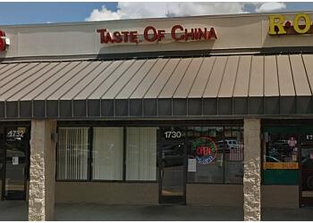 Murfreesboro chinese restaurant Taste of China