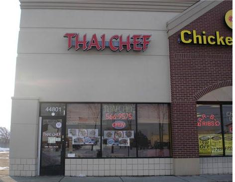 Sterling Heights thai restaurant Thai Chef