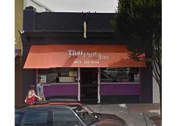 Richmond thai restaurant Thai Diner Too
