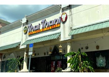 Orlando Thai Restaurant Thani