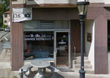 Allentown japanese restaurant The Other Fish