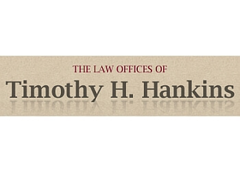Newport News medical malpractice lawyer Timothy H. Hankins