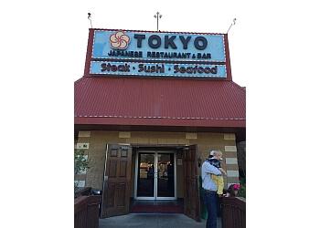 Shreveport japanese restaurant Tokyo