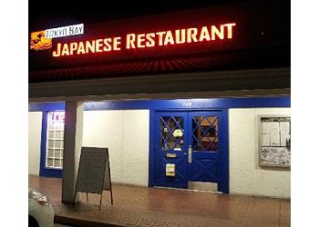 St Petersburg japanese restaurant Tokyo Bay Japanese Restaurant