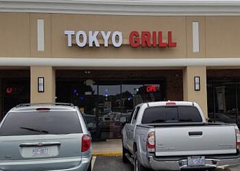 Greensboro japanese restaurant Tokyo Grill