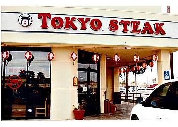 Palmdale steak house Tokyo Steak
