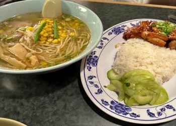 Eugene japanese restaurant Toshi's Ramen