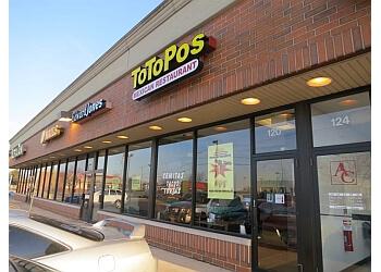 Naperville mexican restaurant Totopos Restaurant
