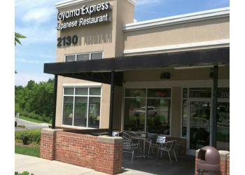 Charlotte japanese restaurant Toyama Express