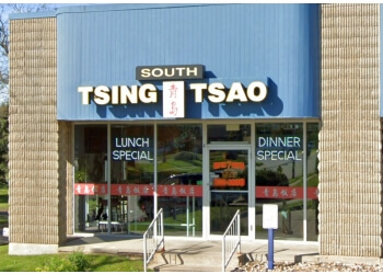 Des Moines chinese restaurant Tsing Tsao South