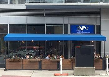 Chicago japanese restaurant Umai