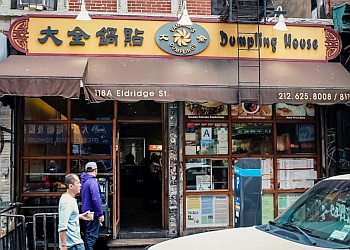 New York chinese restaurant Vanessa's Dumpling House