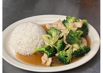 Springfield vietnamese restaurant Vinh Chau Restaurant