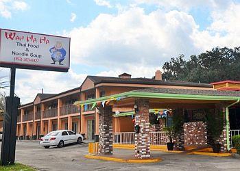Gainesville thai restaurant Wah Ha Ha Thai Food & Noodle Soup