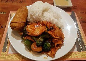 Springfield chinese restaurant Wong Wok Restaurant