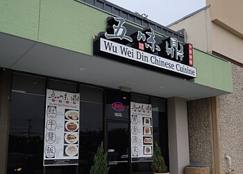 Plano chinese restaurant Wu Wei Din Chinese Cuisine