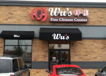 Fort Wayne chinese restaurant Wu's Fine Chinese Cuisine