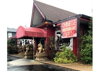 Evansville chinese restaurant Yen Ching Chinese Restaurant