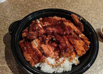 Gilbert japanese restaurant Yogis Grill