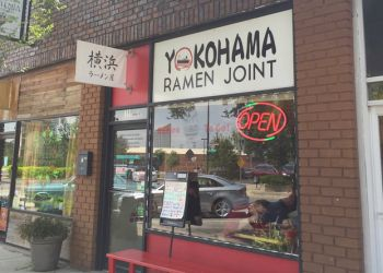 Wichita japanese restaurant Yokohama Ramen Joint