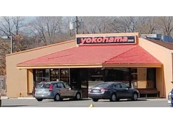 Topeka sushi Yokohama Sushi