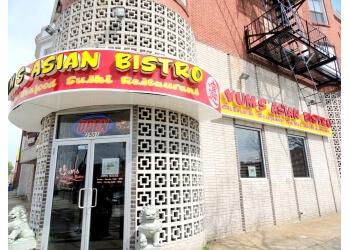 Baltimore chinese restaurant Yum's Asian Bistro